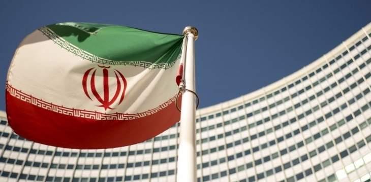 الطاقة الذرية الإيرانية: ستزيد من كميات اليورانيوم المخفّض التخصيب