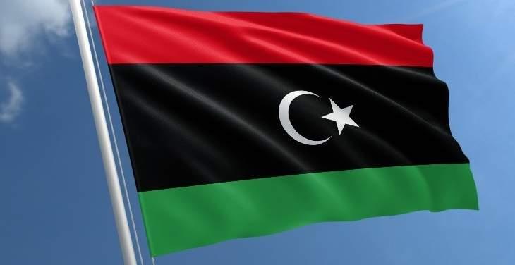 مسؤول ليبي لسبوتنيك:وزير الاقتصاد بحكومة الوفاق سيحضر القمة الاقتصادية