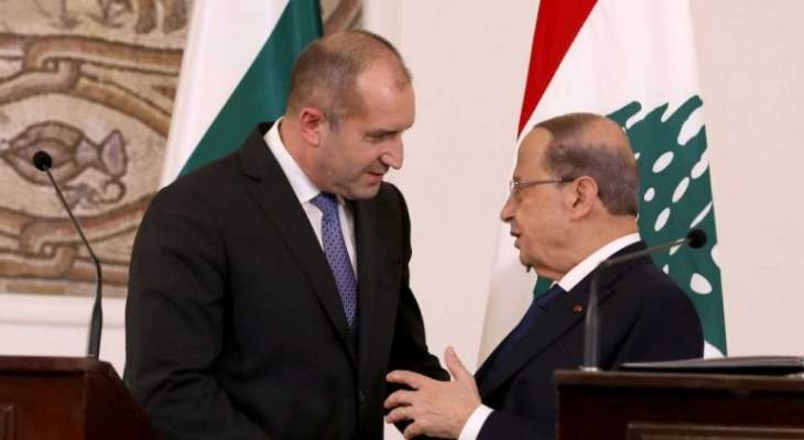 رئيس بلغاريا: عودة النازحين هو حق لكل نازح ومن الحقوق السيادية للبنان