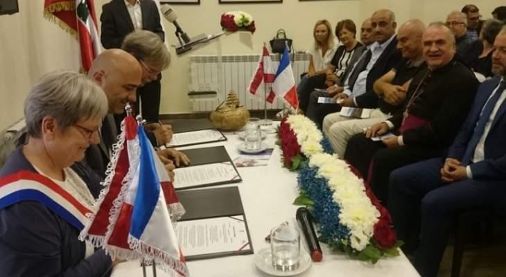 توقيع إتفاقية توأمة بين بلدية عيناتا وبلديتين فرنسيتين