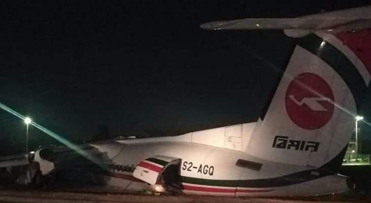 تحطم طائرة تابعة للخطوط الجوية البنغلادشية في ميانمار دون وقوع ضحايا