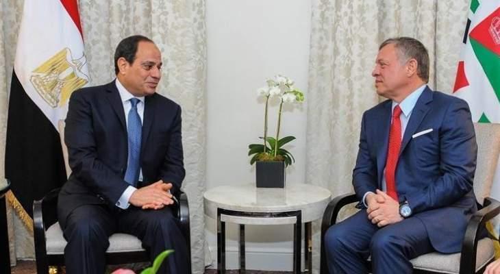 السيسي يبحث مع العاهل الأردني الأوضاع الإقليمية وتطورات القضية الفلسطينية