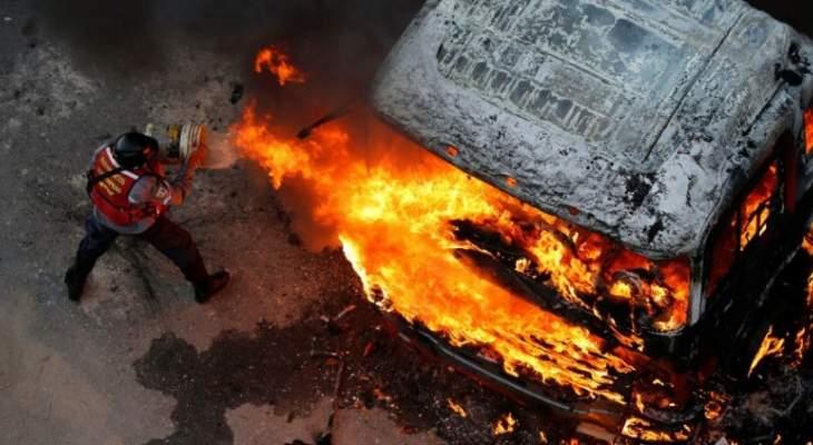 اتهام شاب عربي باحتجاز جدته في سيارة وإشعال النار بها