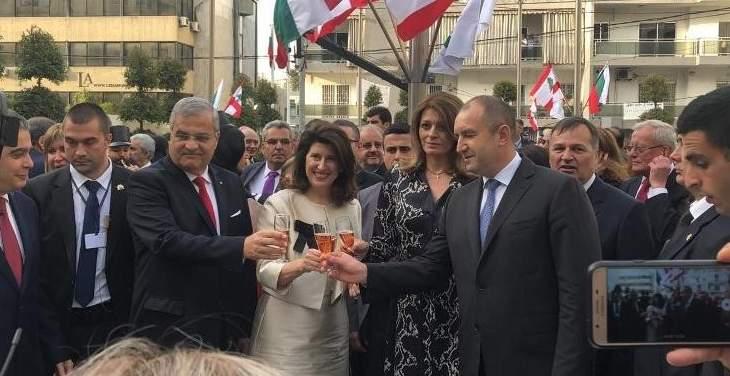الرئيس البلغاري: تطوير وتوسيع التعاون الاقتصادي يتطلب توفير الثقة المتبادلة بين بلدينا