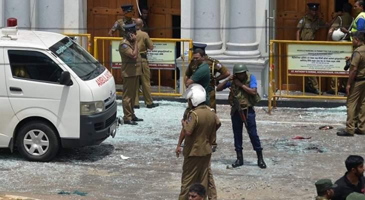 خارجية الإمارات تطلب من مواطنيها تأجيل السفر إلى سريلانكا