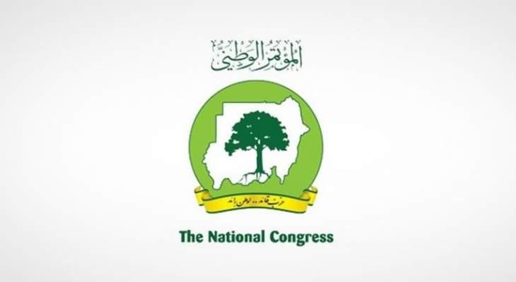 رويترز: اعتقال عدد من قيادات الحزب الحاكم السابق في السودان
