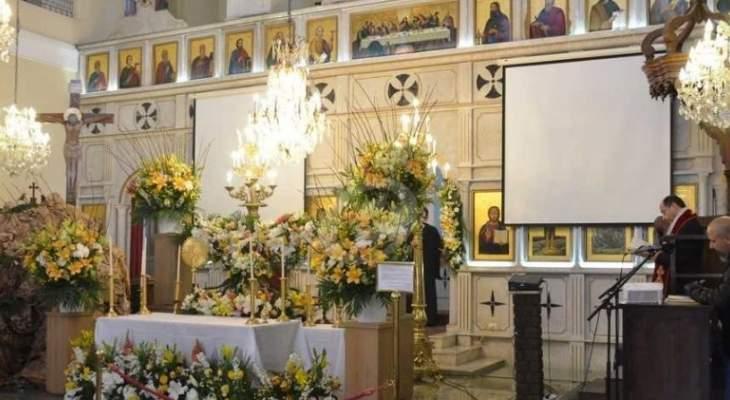النشرة: الطوائف المسيحية في صيدا ومنطقتها أحيت الجمعة العظيمة
