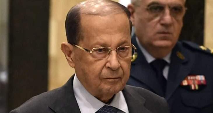الرئيس عون تابعالاتصالات المرتبطة بتشكيل الحكومة الجديدة