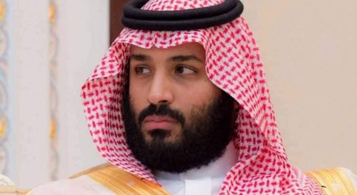 """""""الغارديان"""": ولي العهد السعودي """"الغائب"""" يُجرد من بعض سلطاته"""