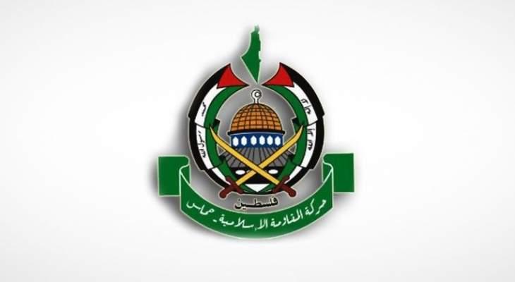 حماس: المقاومة لن تسمح باستمرار نزيف الدم الفلسطيني
