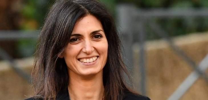محكمة إيطالية برأت رئيسة بلدية روما من تهمة فساد