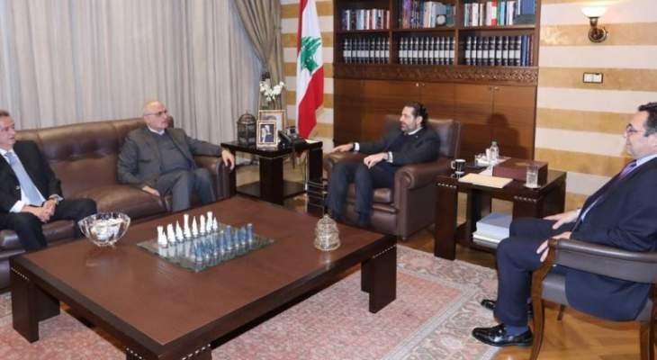 الحريري ترأس الاجتماع المالي الدوري بحضور حسن خليل وسلامة لمتابعة الأوضاع المالية بالبلاد