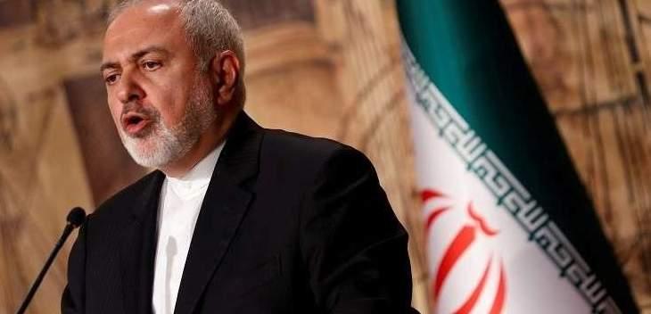 وزير الخارجية الإيراني: الولايات المتحدة تتبع سياسة خطيرة جدا تجاه إيران