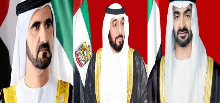 الاخبار: السفراء اللبنانيون غير مرحّب بهم لدى الامارات