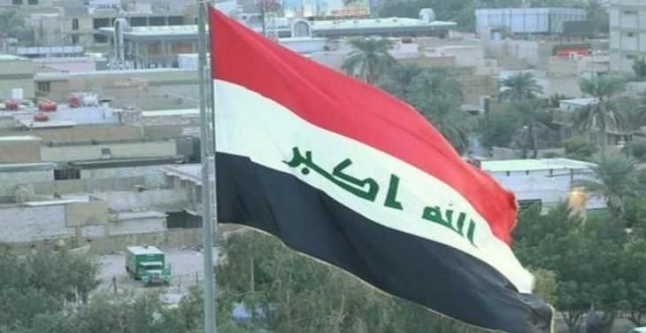 مسؤولان في العراق: وافقنا على صفقة مع شركة صينية لمعالجة غاز حقل الحلفاية