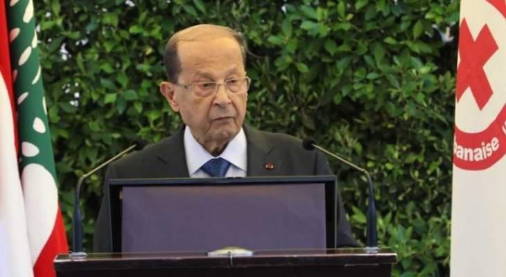 الرئيس عون عرض مسار تشكيل الحكومة مع فرعون