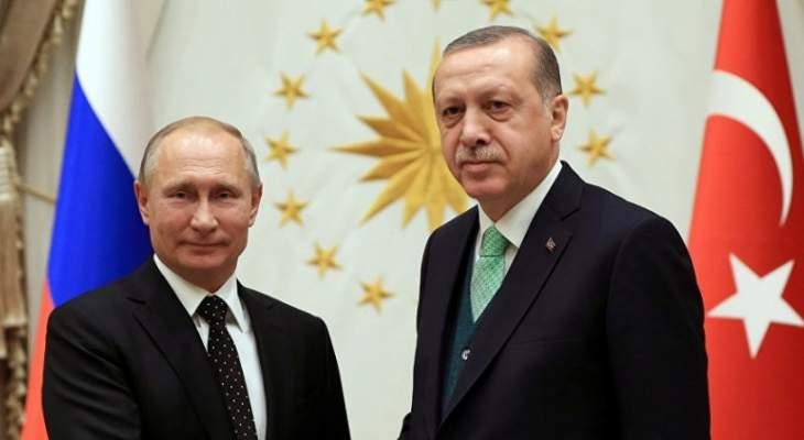أردوغان وبوتين بحثا العلاقات الثنائية وآخر المستجدات بليبيا وسوريا