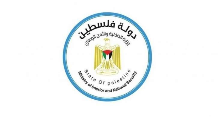 داخلية غزة: إطلاق الصواريخ من خارج الإجماع الوطني والفصائلي