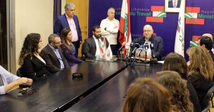 كبارة:ليتضمن البيان الوزاري التزاما بوضع خطة من أجل بناء أعمدة الأمان الإجتماعي للبنانيين