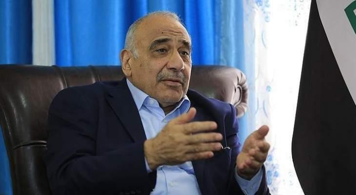عبد المهدي يؤكد سعي العراق للتهدئة بين الولايات المتحدة وإيران