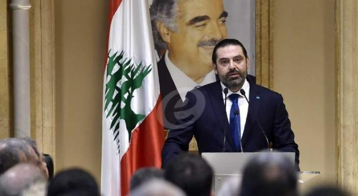 مصادر المستقبل للشرق الأوسط: حملات حزب الله تستهدف مشروع رفيق الحريري