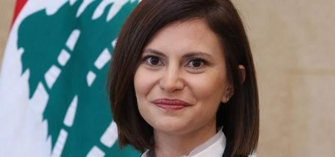 وصول وزيرة الطاقة إلى بكركي لبحث ملف وصلة المنصورية مع البطريرك الراعي