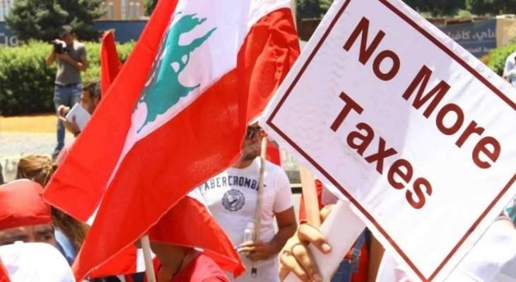 الضرائب اشاعة؟