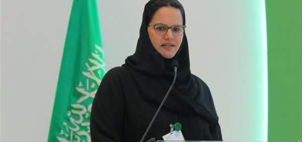 الديوان الملكي السعودي: وفاة الأميرة البندري بنت عبدالرحمن بن فيصل