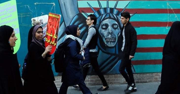 حدود الحرب على إيران