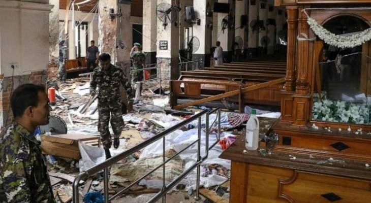 السفيرة الأميركية في كولومبو: نعتقد أن هناك تخطيطا لمزيد من الهجمات