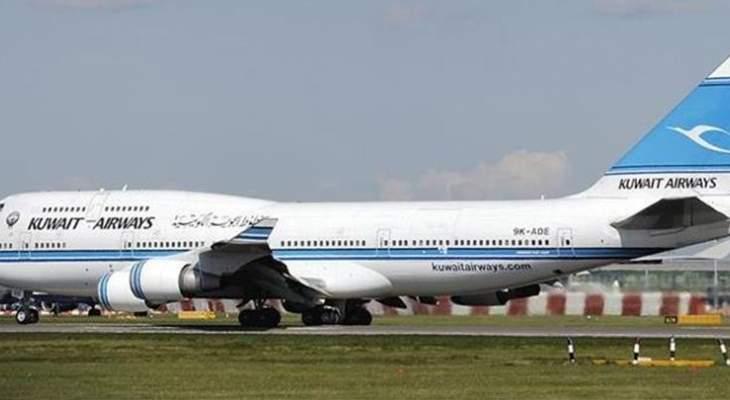 """الراي: رجل قادم من تايلند أجبر طيران """"الكويتية"""" على الهبوط في إيران"""