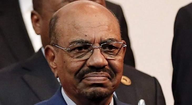 """""""المؤتمر الوطني"""" أجاز ترشيح عمر البشير لانتخابات رئاسة السودان عام 2020"""