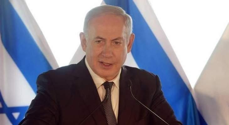 نتانياهو: لا مشكلة لدينا مع الأسد ولا نعارض استعادة سيطرته على سوريا