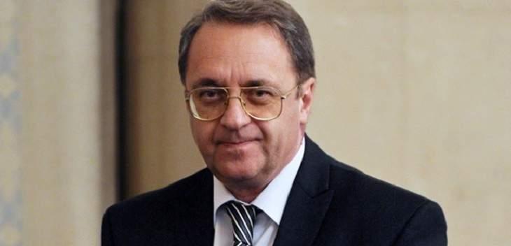 بوغدانوف يبحث مع وزير خارجية حكومة الوفاق الوضع في ليبيا