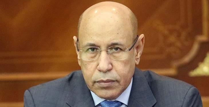 وزير الدفاع الموريتاني يعلن ترشحه للرئاسة