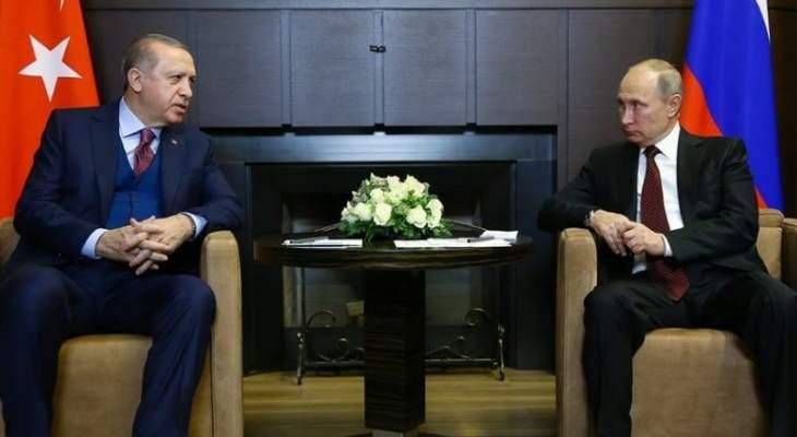 بعد فشل قمة طهران... مواجهة روسية–تركية مفتوحة في ادلب؟!
