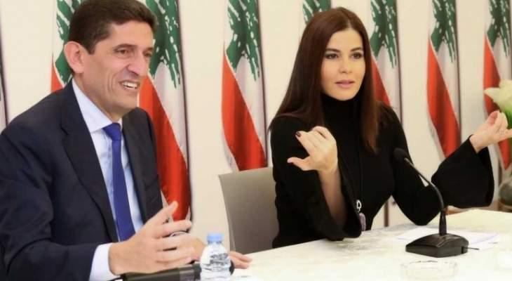 جعجع واسحاق لاهالي قضاء بشري: لعدم الرد على التصرفات غير القانونية لباسيل