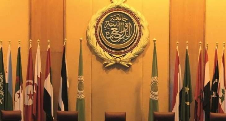 مصادر الرئاسة للشرق الاوسط: القمة العربية لا تزال قائمة في موعدها