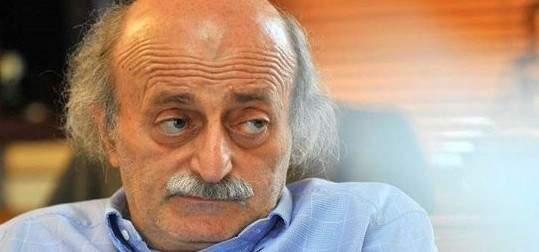 مصادر الحياة: جنبلاط أعاد النقاش إلى المربع الأول بما يخص لبنانية مزارع شبعا