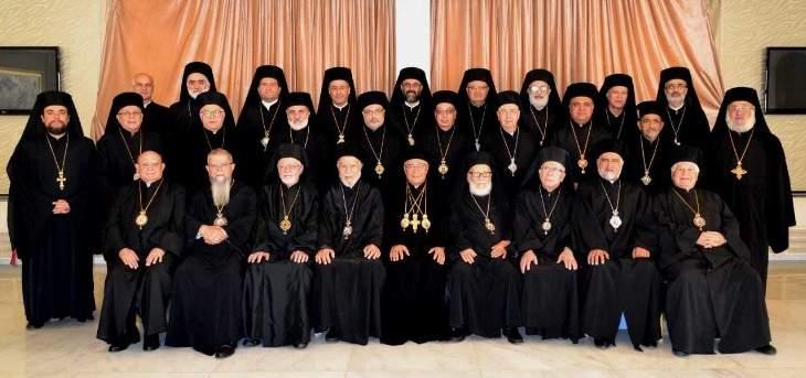 العبسي ترأس جلسات سينودس كنيسة الروم الملكيين الكاثوليك