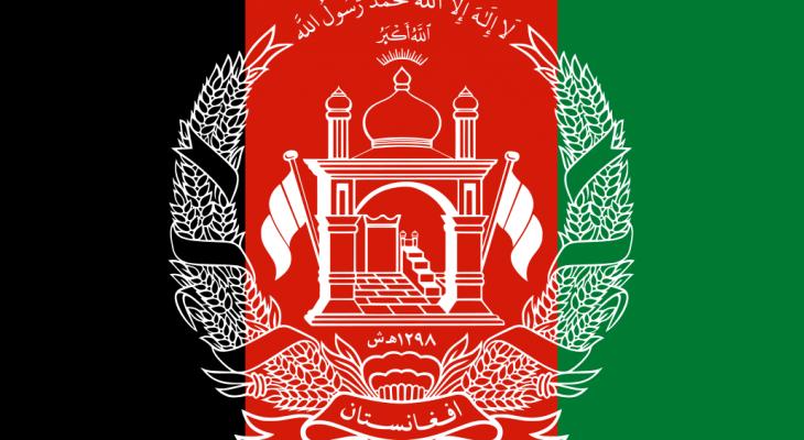 تأجيل انتخابات الرئاسة الافغانية حتى 20 تموز