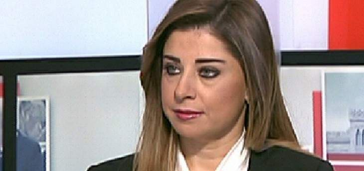مستشارة باسيل لشؤون النازحين تعلن استقالتها بهدف التفرغ لمستقبلها المهني