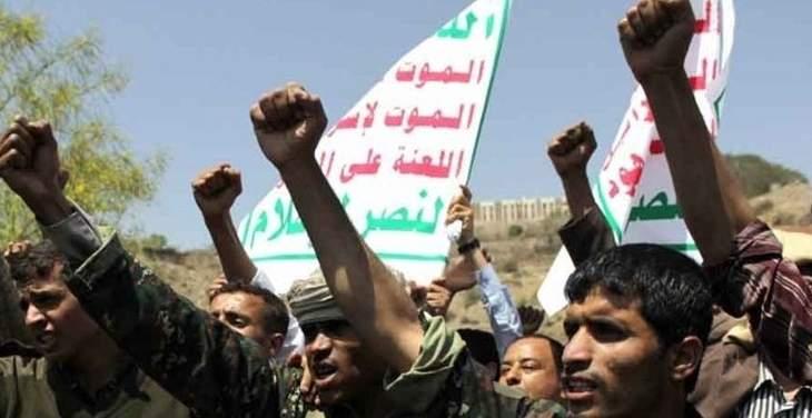 """""""أنصار الله"""" تعلن مقتل عسكريين سودانيين وسعوديين شمال غربي اليمن"""