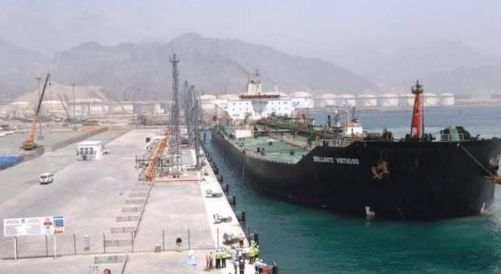 الميادين: انفجارات قوية هزت ميناء الفجيرة الإماراتي