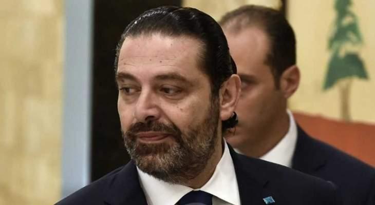 الحريري بيوم شهداء القضاء: ننحني امام رسالة القضاء السامية لاحقاق الحق في مجتمعنا