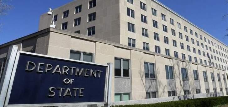 الخارجية الأميركية: نعرب عن قلقنا من الغارة على صعدة ونطالب السعودية بإجراء تحقيق