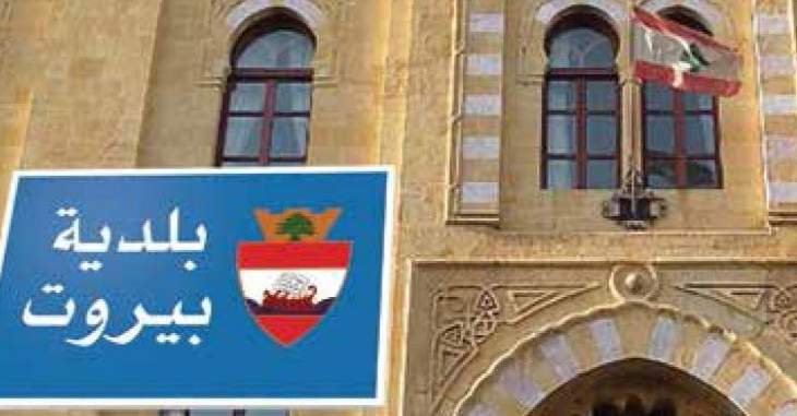 بلدية بيروت: ماسح الأحذية توفي بمنور أحد الأبنية بعيدا عن مكان مطاردة الحرس له