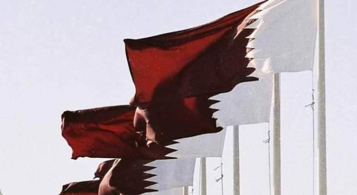 تخفيض أسعار أكثر من  500 سلعة في قطر خلال شهر رمضان