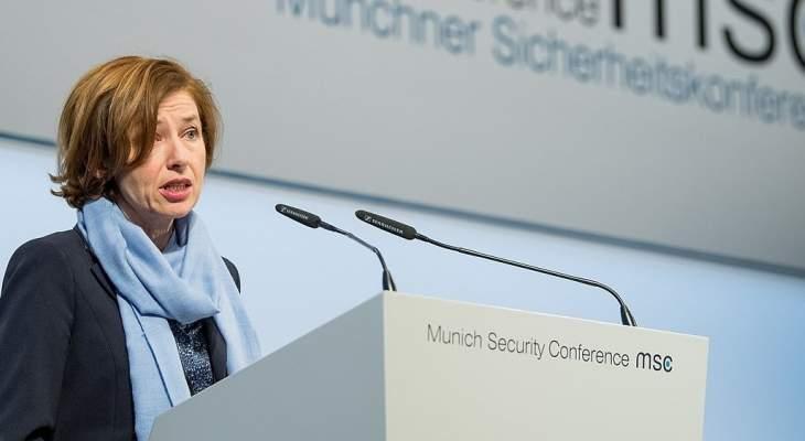 وزيرة الدفاع الفرنسية: ليس هناك أسوأ من خروج إيران من الاتفاق النووي