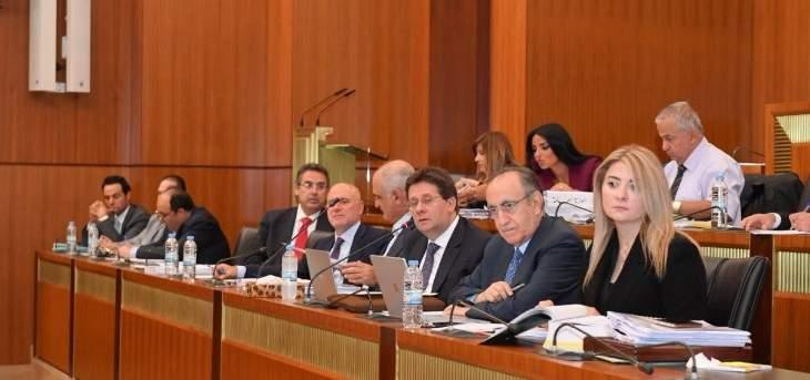 بدء جلسة لجنة المال لاستكمال النقاش بمشروع الموازنة